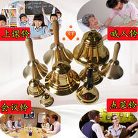 Hand bell bell iron on the class bells old man bells copper queen bed bells call the school bell meeting parents gifts