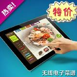 Tablet ordering software electronic menu Apple ipad Android Tablet a la carte ordering treasure system