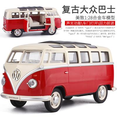 美致1:24大众巴士 经典汽车模型 回力声光合金车模 儿童礼品玩具