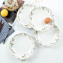 创意家用唐山骨瓷8英寸深盘陶瓷菜盘圆形饭盘4只老式8寸汤盘碟子