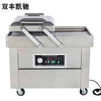 Shuangfeng Kärcher Computer version DZ-400 double room automatic food vacuum packaging machine Large commercial wet and dry dual-use vacuum machine desktop vacuum metering vacuum sealing machine
