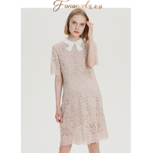 Pregnant women's professional dress Summer interview Workplace Fashion Summer dress 2009 New pregnant women's lace dress
