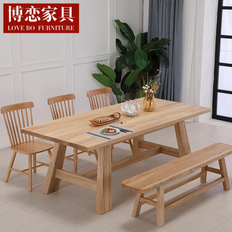 全实木餐桌椅组合 美式洽谈桌长桌原木电脑桌复古咖啡桌餐厅饭桌