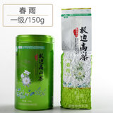 New Spring Rain + Wind and Snow Red Rhyme 2 Cans Green Tea Black Tea Green Heart Soft Branch Yunnan Tengchong Extreme Side Mountain Oolong Tea