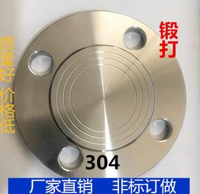 304不锈钢法兰 不锈钢盲板 不锈钢盲板盖堵片PN10-PN16