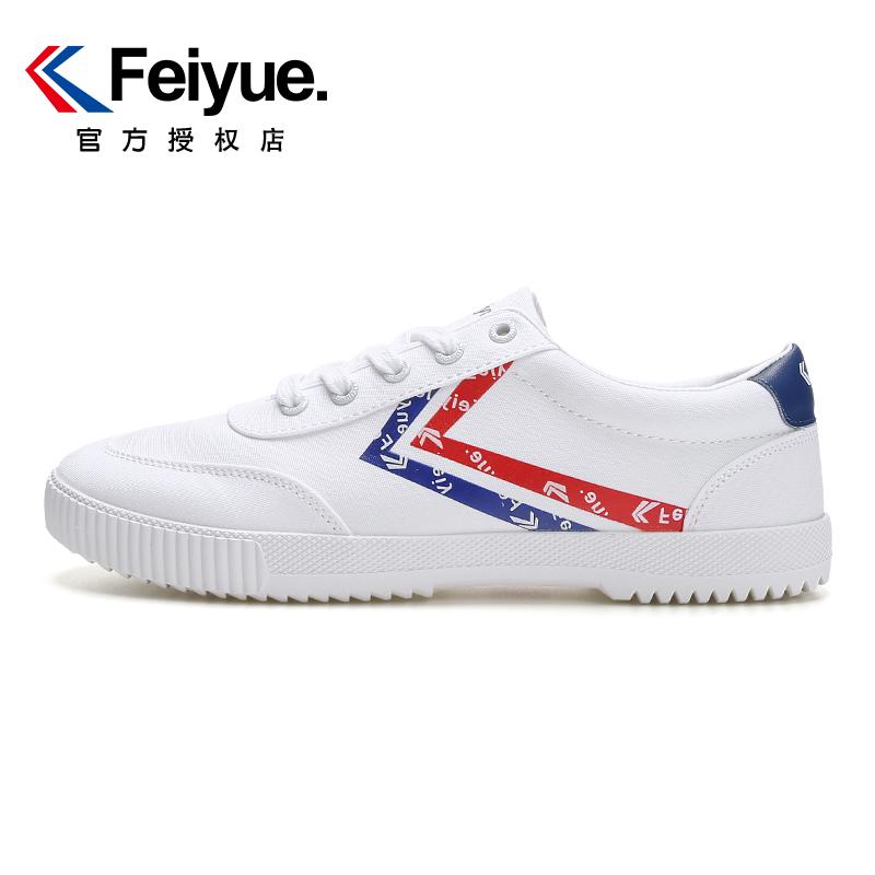 Feiyue飞跃女小白鞋新款低帮透气男鞋法国版联名款情侣休闲帆布鞋