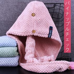 日本浴帽干发帽女吸水速干帽洗头干发巾擦头发毛巾成人长发包头巾