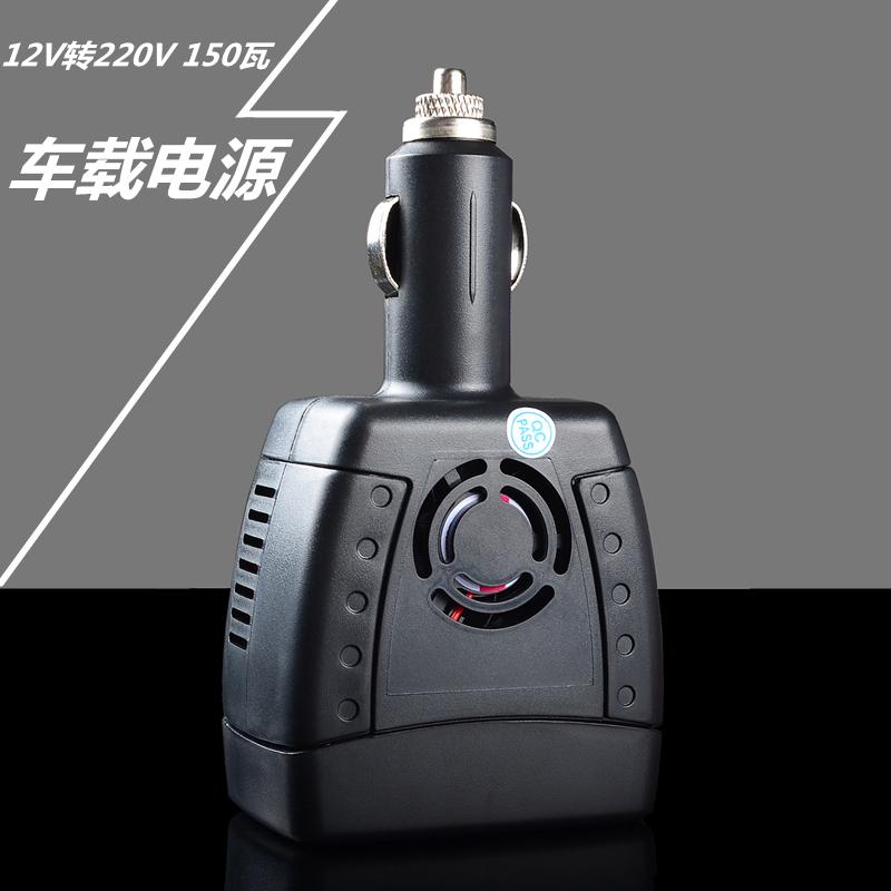 车载逆变器12V转220V多功能汽车插座充电器车用电源转换器变压器