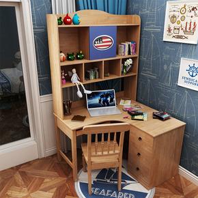 全实木儿童书桌书台家用转角书桌书架组合简约学生电脑学习桌包邮