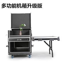 HNM12U16上翻盖箱机柜调音台功放机箱机柜音响话筒效果器