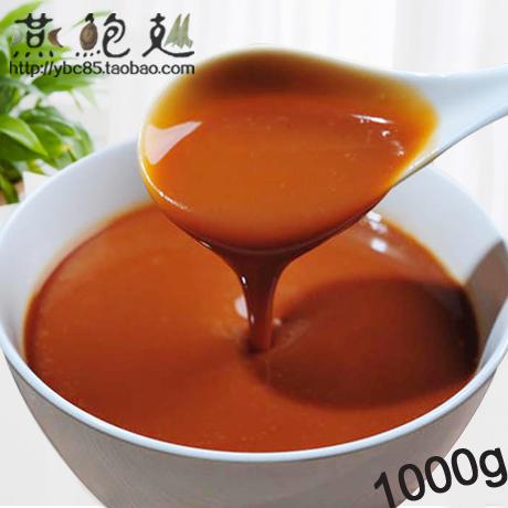 鲍鱼汁1000g大包装 即食鲍汁捞饭鲍鱼海参伴侣海鲜调味料品汤汁