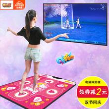 舞状元 电脑USB单人家用跳舞毯 加厚高清下载运动健身跳舞机 包邮