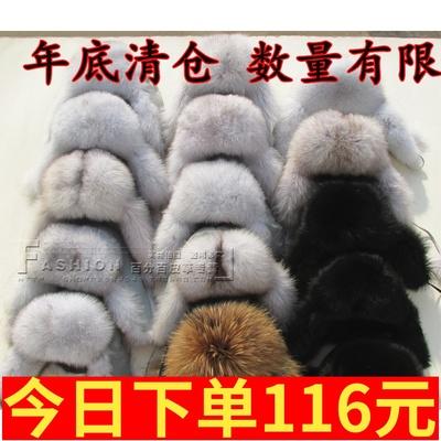 女士男士狐狸毛护耳雷锋帽子儿童风雪帽真皮亲子冬季韩版皮草保暖