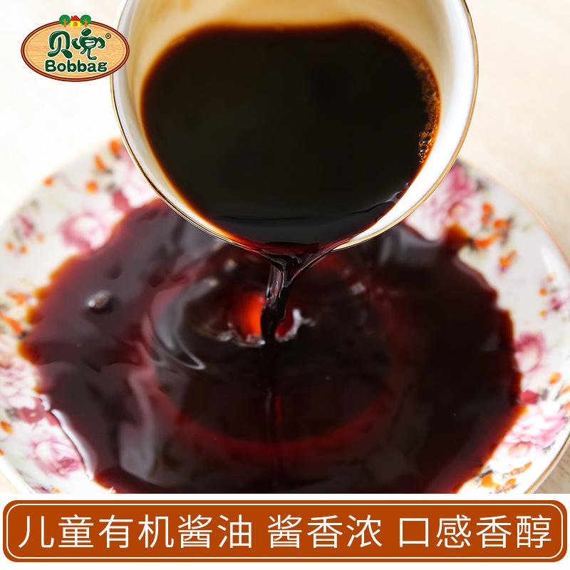 贝兜 原味有机酱油拌饭调料2瓶装 180ml*2
