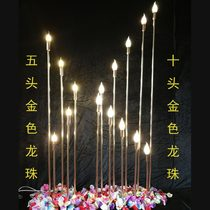 10 Golden Dragon Ball Wedding road lead bulb wedding set prop reed lamp sharp bubble Road lead Runway Road lead