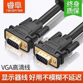 vga线台式主机电脑连接线电视屏5米与视频监控口数据投影显示器线