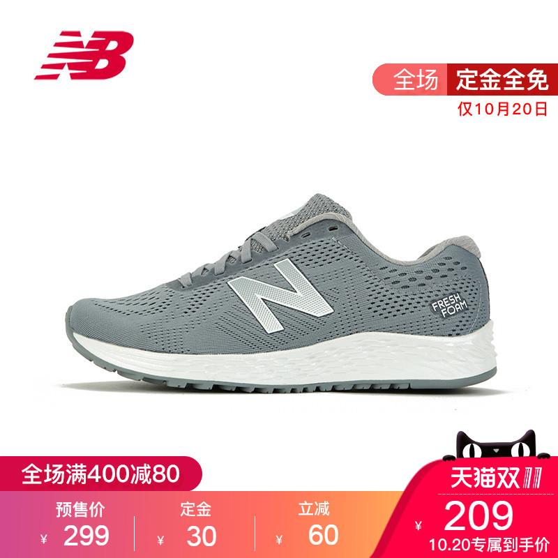 【预】NEW BALANCE/NB  ARISHI系列 女鞋运动跑步鞋WARISSS1