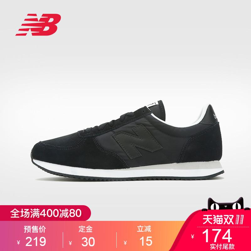 【预售】New Balance/NB 220系列 男女鞋跑步鞋休闲运动鞋U220BS