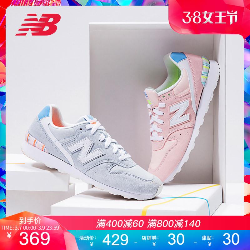 New Balance NB官方女鞋跑步鞋WR996OSC时尚复古鞋休闲运动鞋耐磨