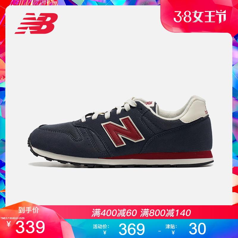 New Balance NB官方男鞋女鞋跑步鞋373系列ML373AA运动鞋复古简约