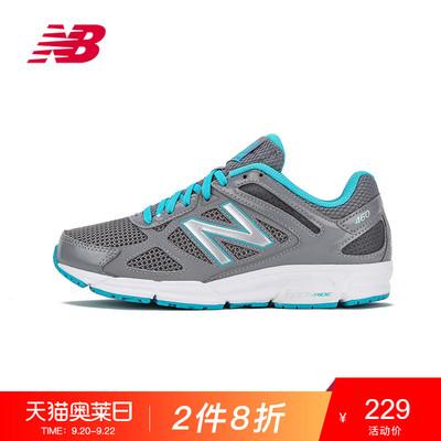 New Balance/NB 460系列 女鞋跑步鞋休闲运动鞋W460CO1