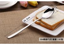出口加厚重实心304韩版勺长柄勺子搅拌勺不锈钢餐具
