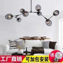 北欧灯具客厅简约现代吊灯 大气分子灯魔豆灯创意个性卧室餐厅灯