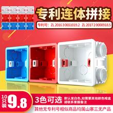 豪田暗盒10只装86型通用墙壁开关插座底盒线盒开关盒修复器