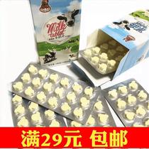 盒板10河马莉牛奶片压片糖儿童奶贝奶酪营养零食奶糖干吃奶片