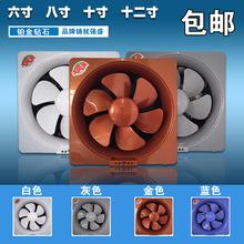 排气扇家用静音排风扇卫生间壁挂式换气扇油烟强力抽风机厨房10寸