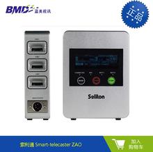 索利通SmarttelecasterZAOH.265编码4G直播无线传输