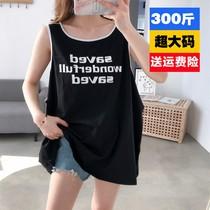 320斤超肥超大码女打底衫宽松显瘦背心300胖妹妹加肥吊带长T恤240