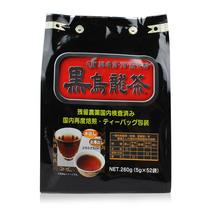 特级茉莉黑乌龙茶油切台湾进口黑乌龙阿里山高山茶高浓度茶叶