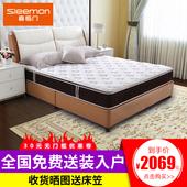 喜临门正品床垫泰国进口乳胶弹簧席梦思偏硬儿童单双人床垫