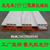 0.37毫米/1.6厘米/17米基础建材/抹墙钢丝网/建筑网/外墙保温网