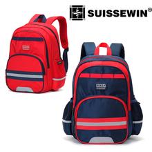 男女中小学生反光条书包瑞士军刀专柜双肩包SN17116 SUISSEWIN新款