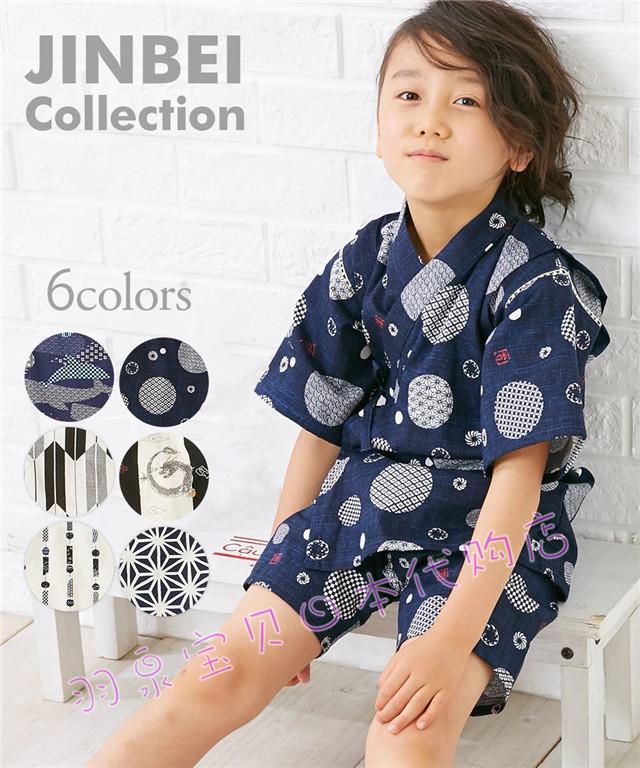 拼邮!日本童装nissen2019大小男童日本和式甚平浴衣2件套装