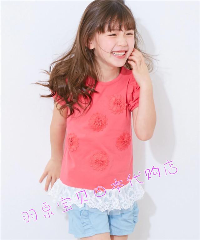 拼邮!日本童装nissen2019春夏女童纯棉大花下摆蕾丝后扣短袖t恤