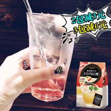 包邮 日本进口冲饮品日东红茶白桃水蜜桃味速溶果味果汁饮料下午茶