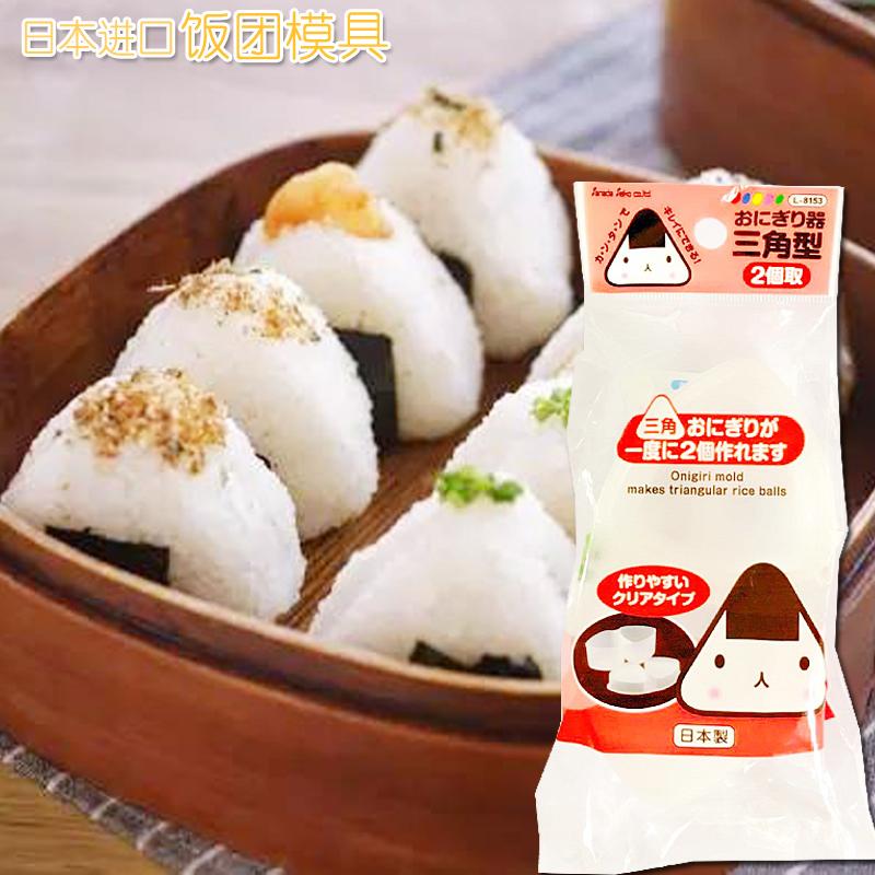 寿司便当盒日式