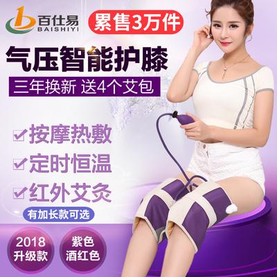 电加热电热护膝保暖炎老寒腿腿部按摩器膝盖理疗仪膝关节腿疼热敷