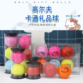 新款高尔夫礼品球猫头双层礼品球高尔夫彩球6色供选贴心透明礼盒图片