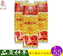 修正红豆薏米栀子苦荞大麦茶芡实茶赤小豆薏仁茶男女茶包三袋装