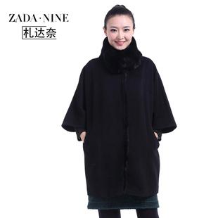 札达奈品牌女装专柜同款韩版大码獭兔毛领毛呢外套冬装斗篷