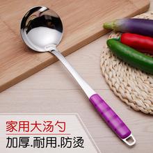 加厚不锈钢汤勺厨具长柄盛粥稀饭勺火锅捞勺厨房火锅餐具家用勺子