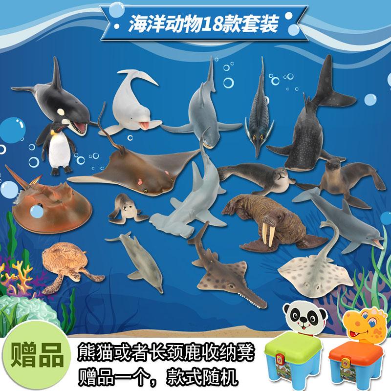 Игрушки с животными Артикул 585387120223