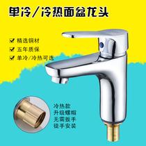 黑色全铜纯净水器三合一智冷热水龙头洗手盆面盆龙头CNSIMPSONS