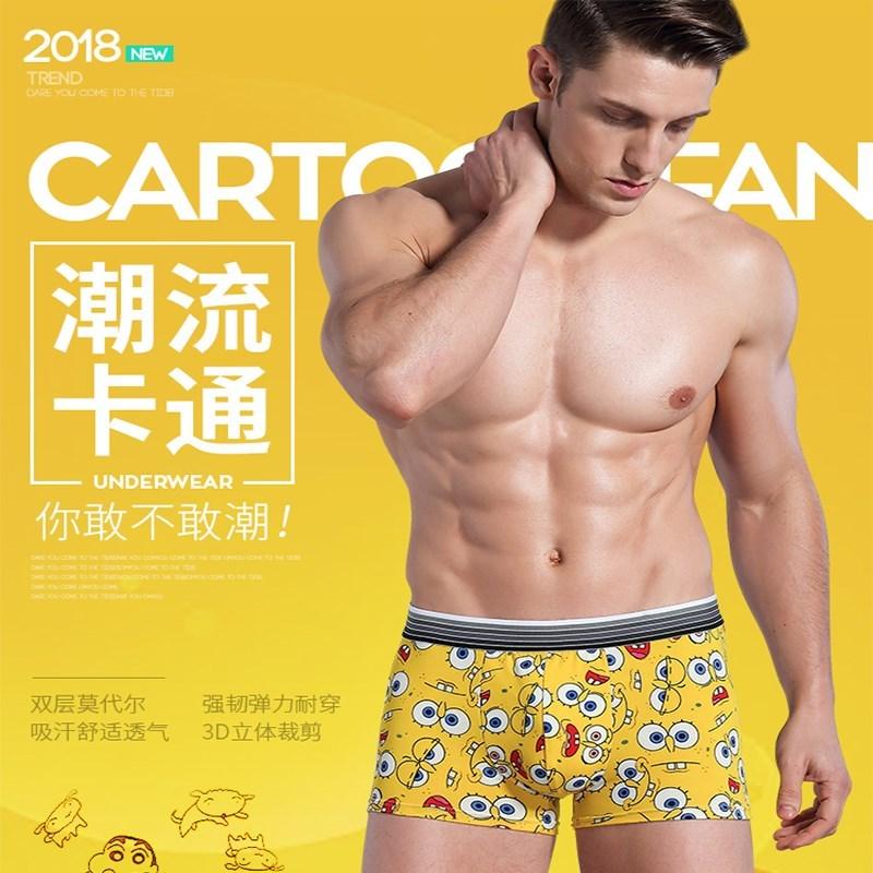 男士内裤韩版学生短裤潮平角裤男童卡通个性四角裤性感男生青年头