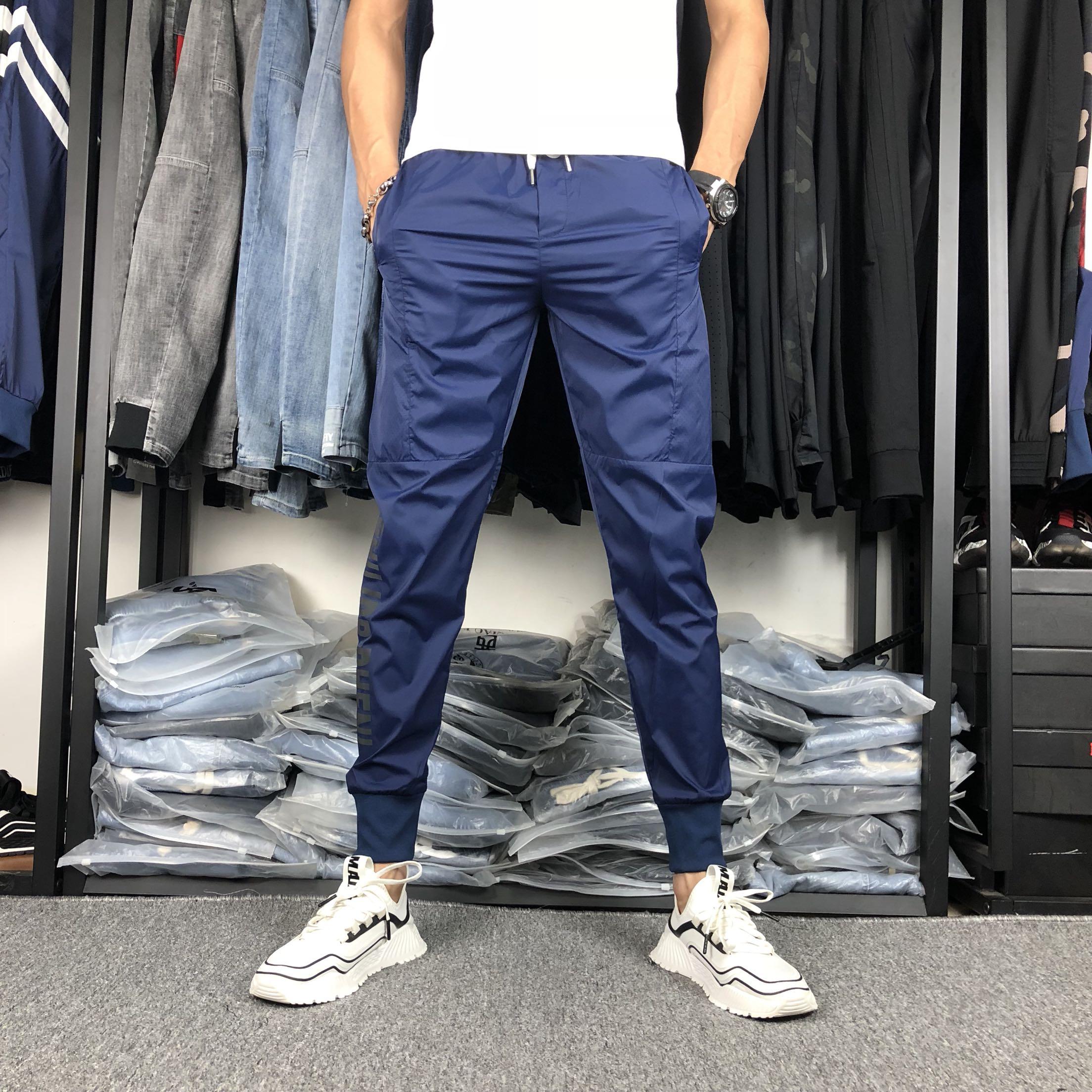 Водоотталкивающие брюки Артикул 596946650704