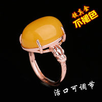 Daily specials amber beeswax live ring men and women models plated rose gold inlaid chicken oil yellow old honey mouth blood